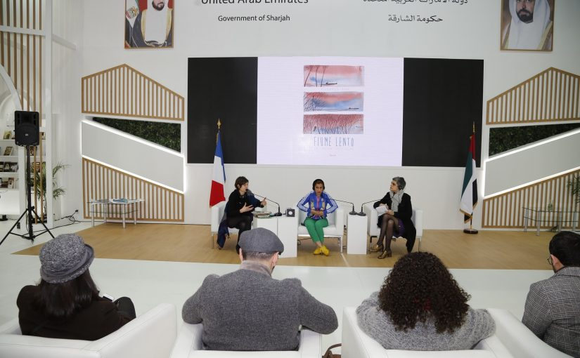 The UAEBBY Highlights Role of Silent Books and Illustrations in Enriching Children's Literature