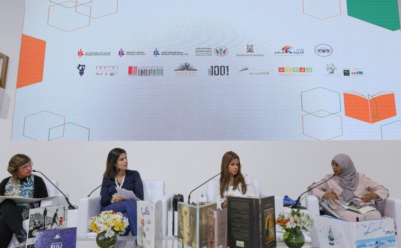 UAE's Rich Folk Tale Tradition and its Growing Silent Books Market Showcased at Sao Paulo Book Fair